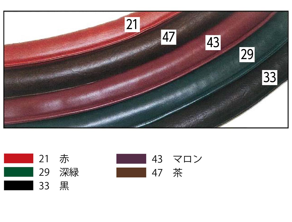 ロープ(人工皮革)のカラーバリエーション