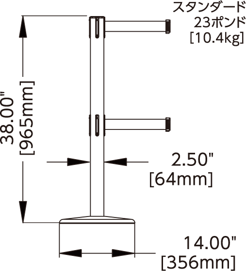 889t2scale