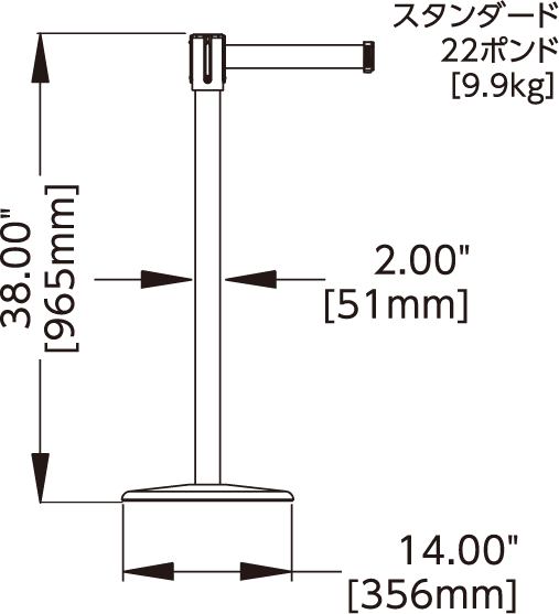 890u_scale