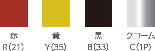 897color